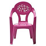 Kinder-Gartensessel Pink - Pink, KONVENTIONELL, Kunststoff (37/57/27cm) - OMBRA