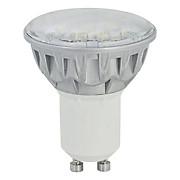 LED-Leuchtmittel Lucy, 400 lm, Gu10, A+ - Weiß, KONVENTIONELL (5,8cm)